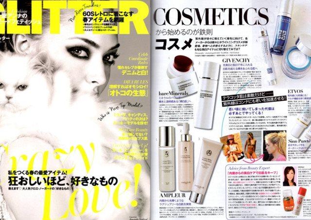 美容PRをお考えなら化粧品やヘアケア、美顔器のPRを承る【ラフィネスタイル】へ